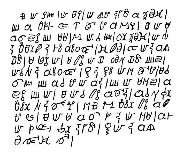 English-based creole languages