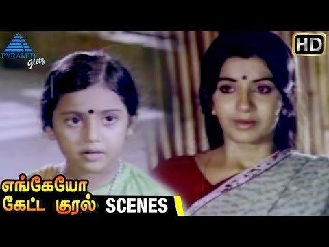 Enkeyo Ketta Kural Engeyo Ketta Kural Tamil Movie Scenes Ambika Enquires About Meena