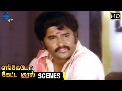 Enkeyo Ketta Kural Engeyo Ketta Kural Tamil Movie Scenes Delhi Ganesh Apologizes to