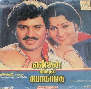 Ennai Vittu Pogaathe movie poster