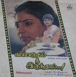 Ennarukil Nee Irunthal movie poster