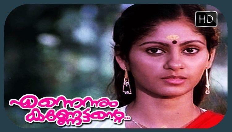 Ennennum Kannettante Malayalam Movie Scene Ennennum Kannettante Who Told I Dont Love