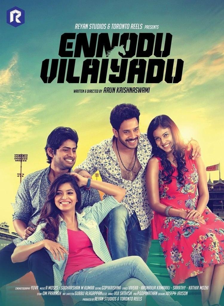Ennodu Vilayadu Ennodu Vilayadu 2016 Movie Star Cast and Crew Release Date
