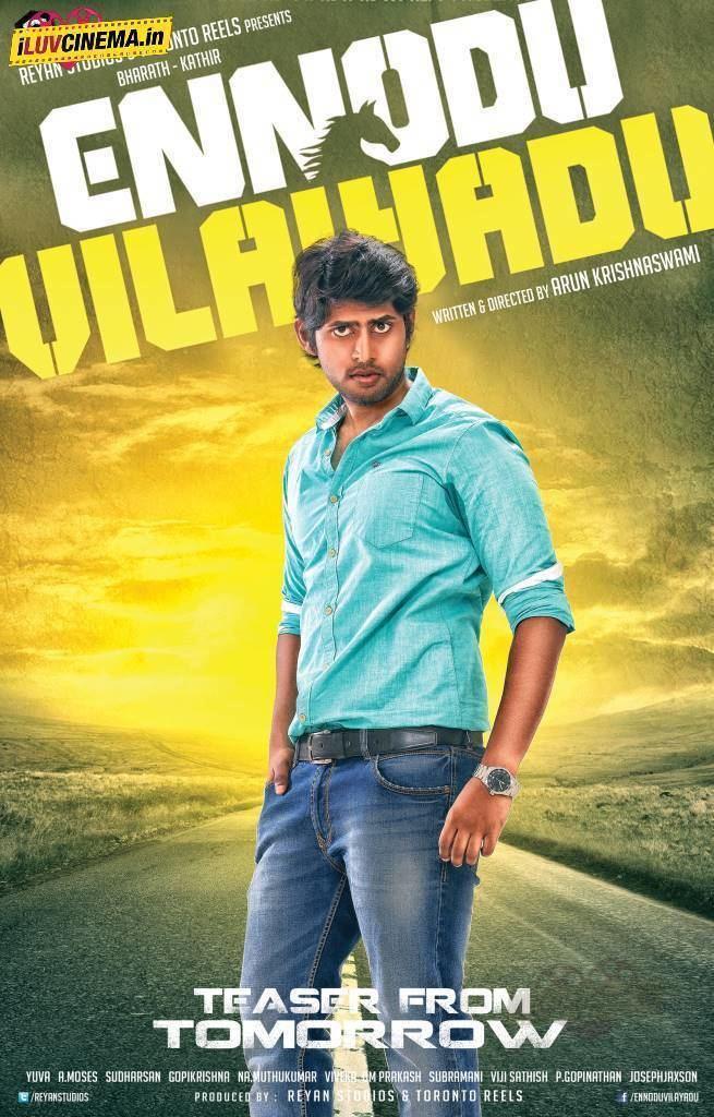 Ennodu Vilayadu Ennodu Vilayadu Movie Posters