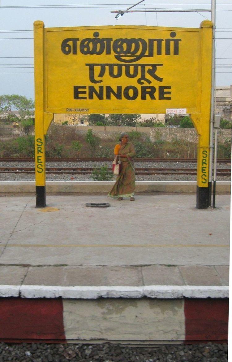Ennore railway station