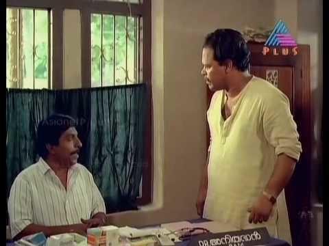Ennum Nanmakal Ennum Nanmakal 7 Jayaram Sreenivasa Shanthi Krishna Malayalam