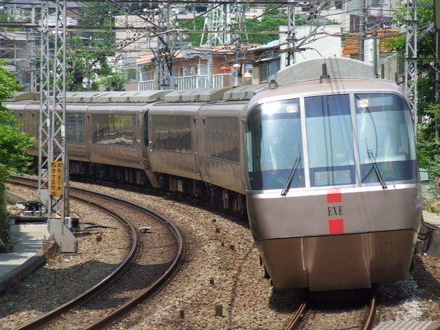 Enoshima (train)