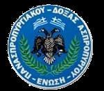 Enosi Panaspropyrgiakou Doxas httpsuploadwikimediaorgwikipediael442Eno