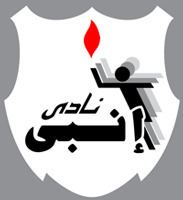 ENPPI Club httpsuploadwikimediaorgwikipediaen222ENP