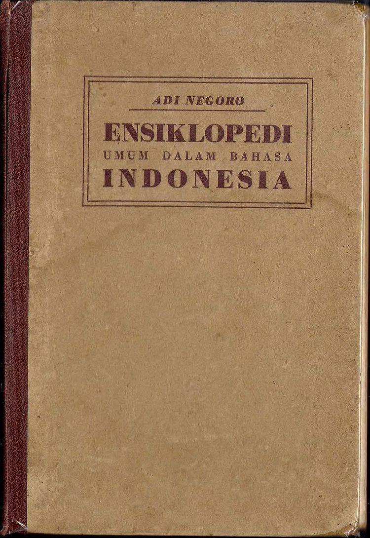Ensiklopedi Umum dalam Bahasa Indonesia
