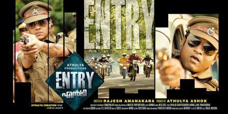 Entry (film) movie poster