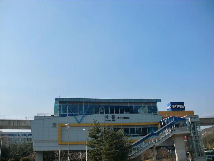 Eoryong Station
