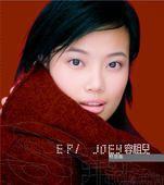 EP 1 Joey httpsuploadwikimediaorgwikipediaen779Joe