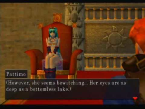 Ephemeral Fantasia Ephemeral Fantasia Game Sample Playstation 2 YouTube