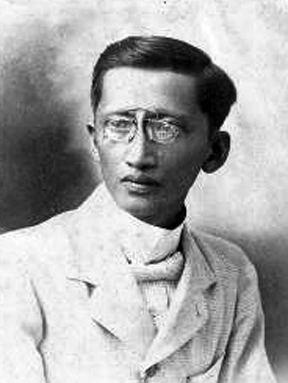 Epifanio de los Santos Epifanio Cristobal de los Santos 1871 1928 Genealogy