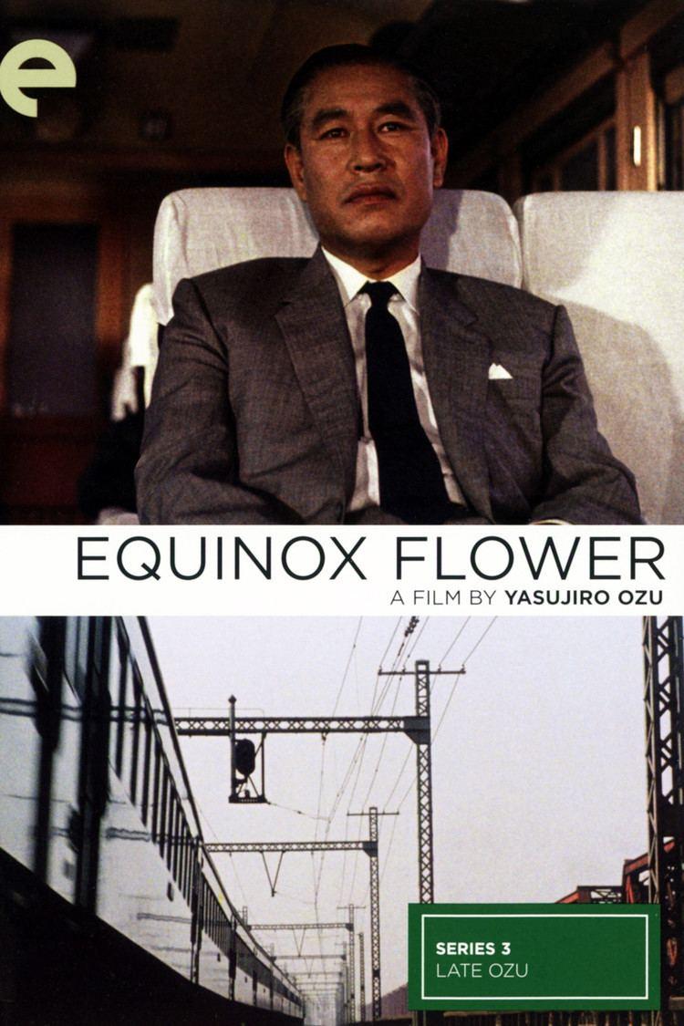 Equinox Flower wwwgstaticcomtvthumbdvdboxart80356p80356d
