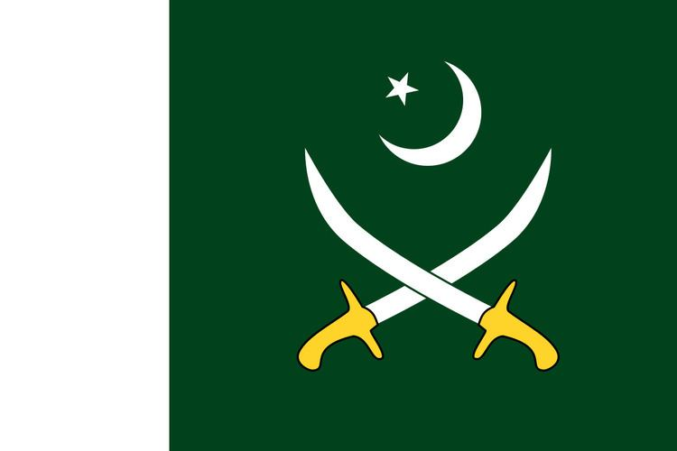 Equipment of the Pakistan Army