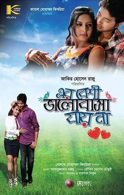 Er Beshi Bhalobasha Jay Na movie poster