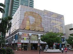 ERA Centre httpsuploadwikimediaorgwikipediacommonsthu