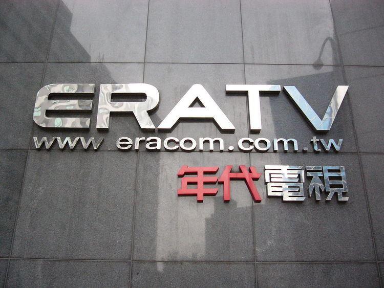 Era Television