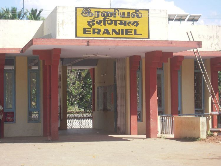 Eraniel railway station