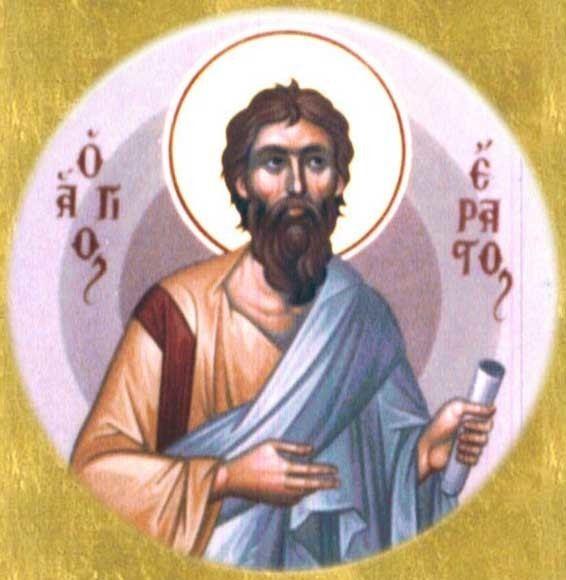 Erastus of Corinth wwwchristopherklitoucom10noverastusapostlejpg