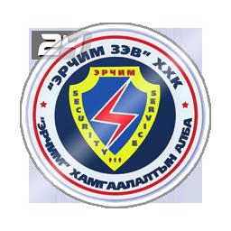 Erchim FC Mongolia Erchim Results fixtures tables statistics Futbol24