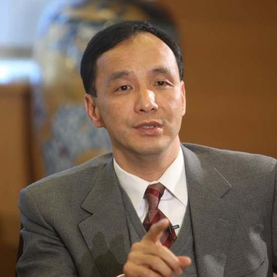 Eric Chu Taiwan party chief says will not run for president Asia