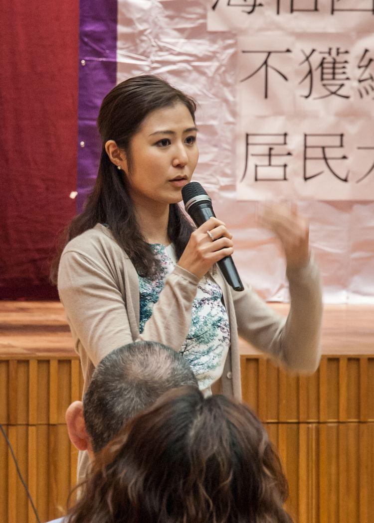 Erica Yuen Wikiwand