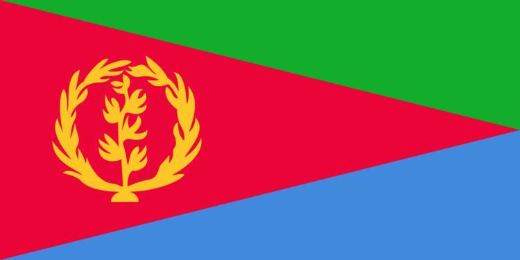 Eritrea at the 2004 Summer Olympics