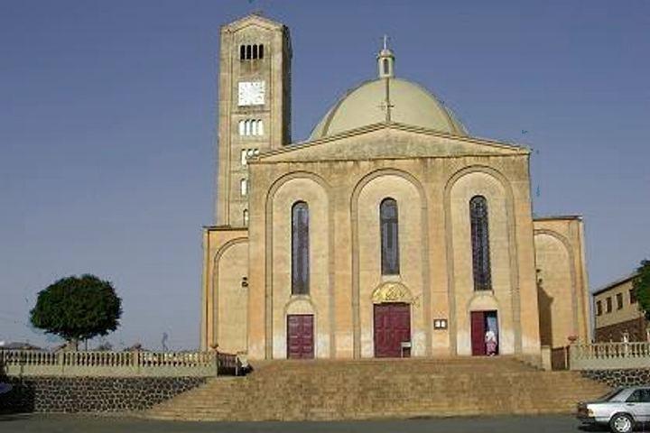 Eritrean Catholic Archeparchy of Asmara