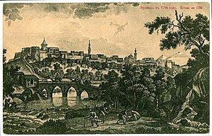 Erivan Fortress httpsuploadwikimediaorgwikipediacommonsthu