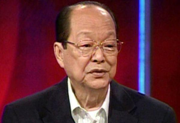 Ernesto Maceda Maceda Senates Mr Expos 81 Headlines News The Philippine