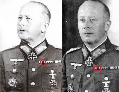Ernst-Anton von Krosigk GdI ErnstAnton von Krosigk Germany Third Reich Wehrmacht Medals