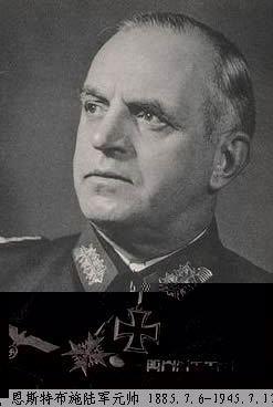 Ernst Busch (field marshal) July 171945Nazi Germanys Field Marshal Ernst Buschs deathToday