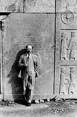 Ernst Herzfeld httpsuploadwikimediaorgwikipediacommonsthu