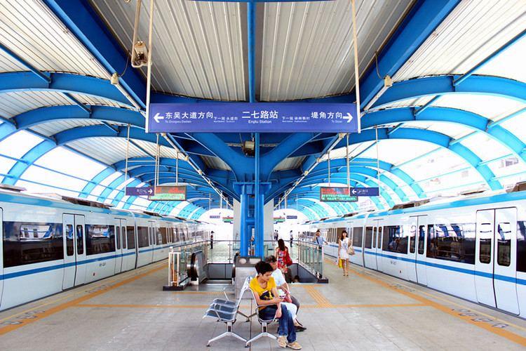 Erqi Road Station