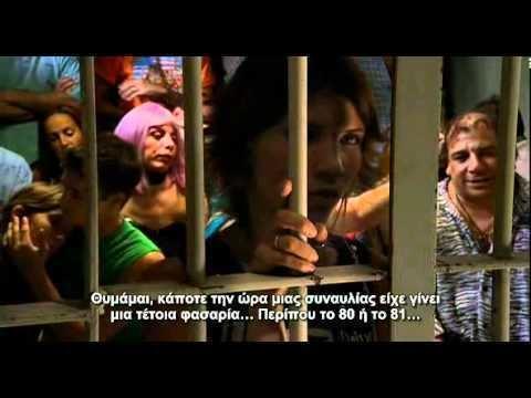 Erreway: 4 caminos Erreway 4 caminos Greek Subs YouTube