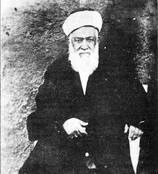 Esad Erbili eyh Muhammed Esad Erbili ks