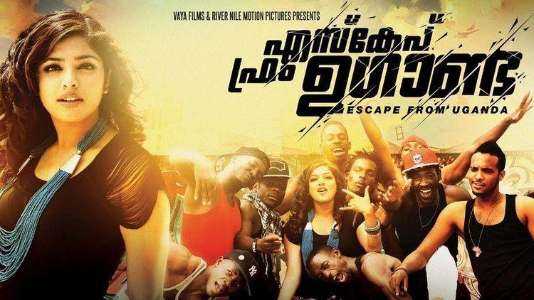 Escape from Uganda Escape From Uganda with English Subs Malayalam Full Movie YouTube