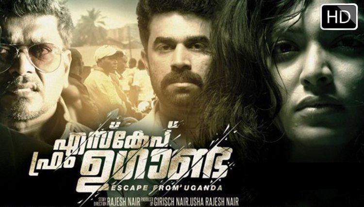 Escape from Uganda Malayalam full movie 2014 new releases Escape From Uganda Full