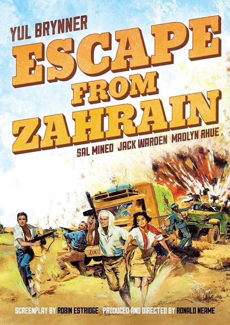 Escape from Zahrain Escape from Zahrain Olive Films
