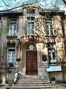 Escuela Brasil (Montevideo) httpsuploadwikimediaorgwikipediacommonsthu