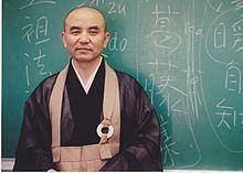 Eshin Nishimura httpsuploadwikimediaorgwikipediacommonsthu