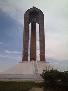 Eslamshahr County httpsuploadwikimediaorgwikipediacommonsthu