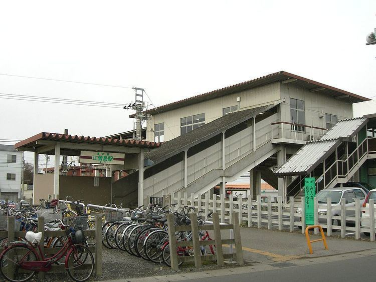 Esojima Station