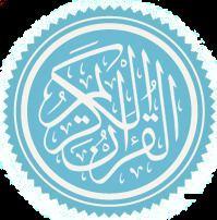 Esoteric interpretation of the Quran