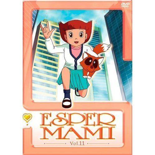Esper Mami Esper Mami DVD Vol11
