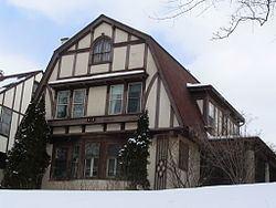 Estabrook House (Syracuse, New York) httpsuploadwikimediaorgwikipediacommonsthu