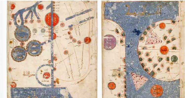 Istakhri AlIstakhri Kitab almasalik wa lmamalik Book of roads and